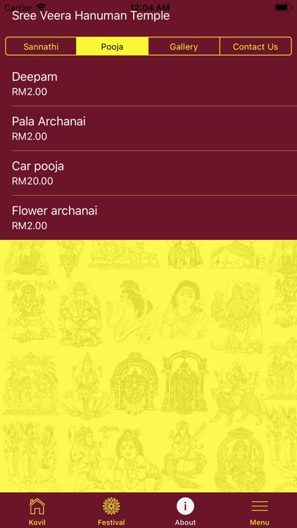 Thiru Kovil screenshot-4
