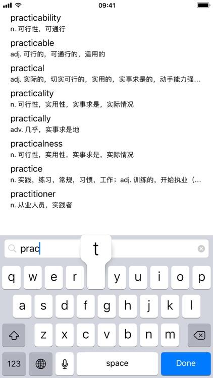 Aurora Dictionary 极光词典 screenshot-3