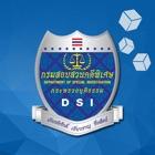 Smart Investigator icon