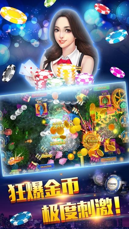 电玩城街机合集-电玩城棋牌捕鱼游戏
