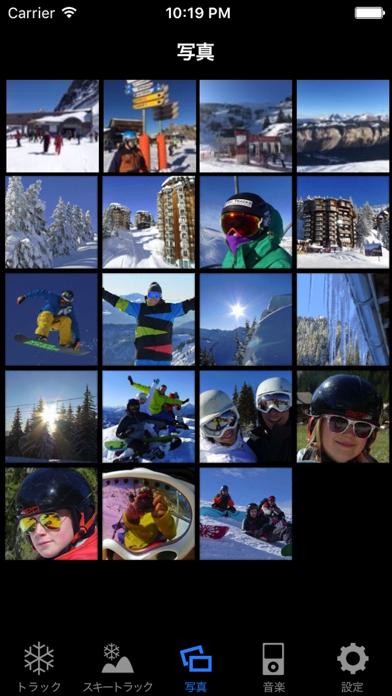 Ski Tracks ScreenShot3