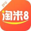 淘米8-Pro, 享受优品便利时代