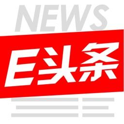 英语头条专业版-听新闻学英语
