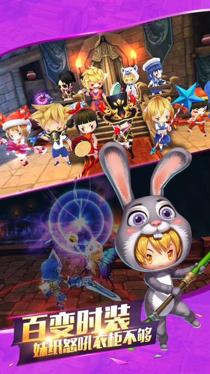 魔龙联盟3D-Q版动作闯关卡牌游戏 screenshot-4