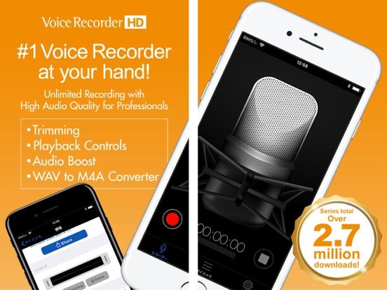 Voice Recorder HD Скриншоты7