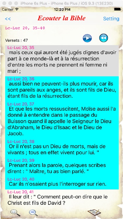La Bible de Jerusalem screenshot-1