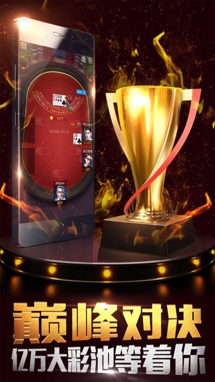 口袋德州扑克(官方版)-2017超火爆德州扑克平台!