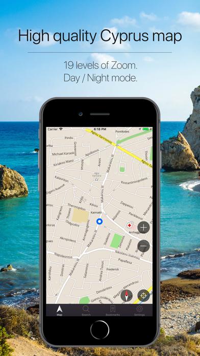 Cyprus Offline Navigation screenshot two