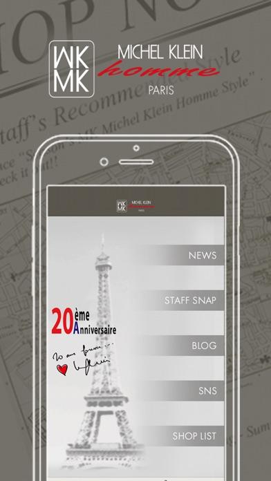MK MICHEL KLEIN homme 公式アプリのスクリーンショット1