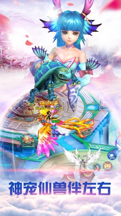仙灵幻境:仙侠篇-梦幻3D神魔世界RPG动作游戏 screenshot-4
