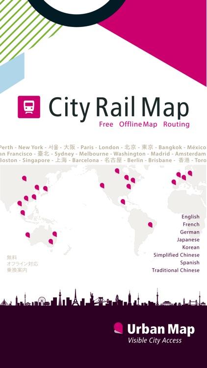 Tokyo Rail Map screenshot-4