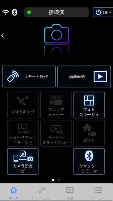 Panasonic Image App紹介画像1