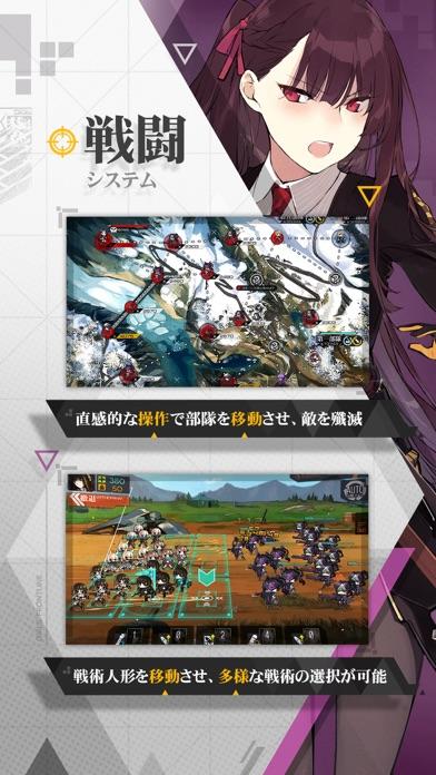 ドールズフロントライン screenshot1