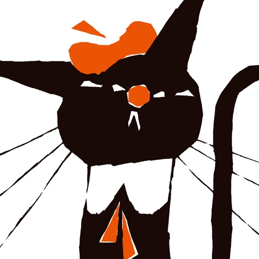 【絵本】くろねころびんちゃん「ぷんすか」~大人も子供も楽しめる動く絵本~