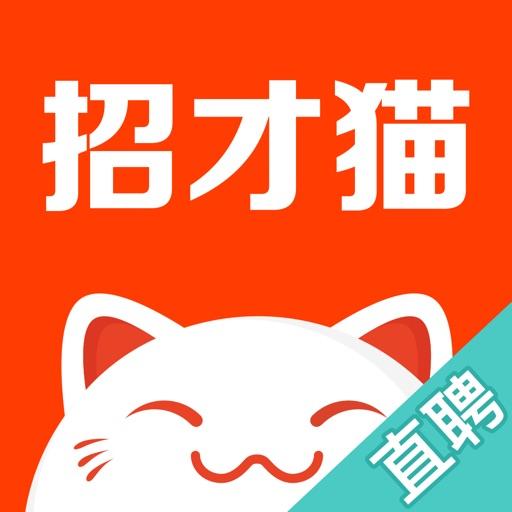 招才猫直聘-商家企业招工软件