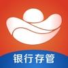 圣贤财富-银行存管投资理财平台
