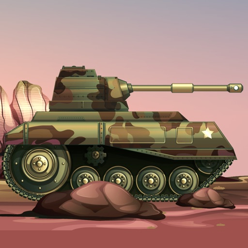 タンクVSタンク
