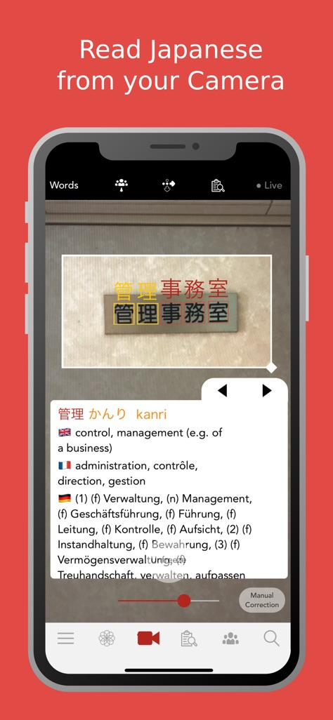 Appsgonefree: [iOS] Yomiwa Japanese Dictionary ($5 99 to