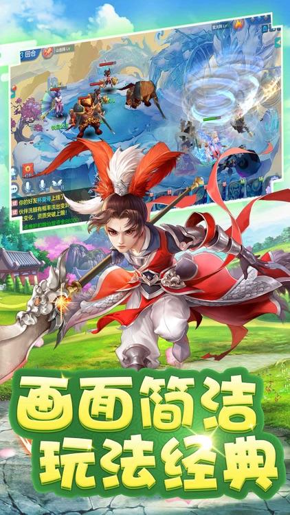仙灵无双 screenshot-3