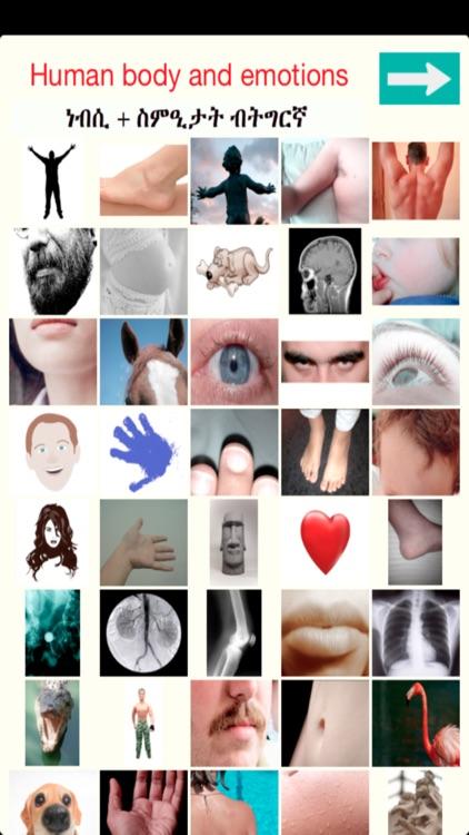 Tigrigna Human body & emotions