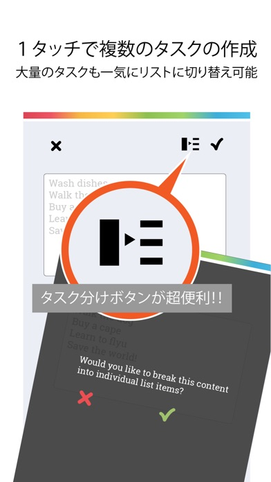 to do today appgraphy アップグラフィー iphone ipadアプリ 仕事