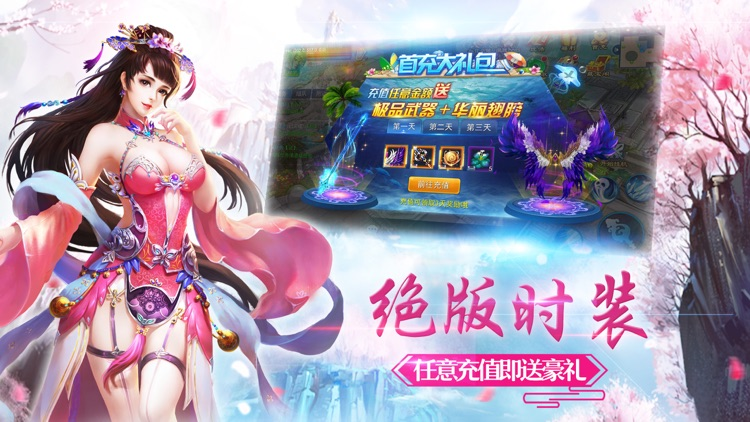 昆仑剑宗-奇幻凡人修仙之旅 screenshot-4