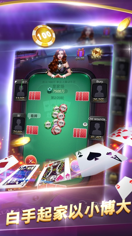 Texas Holdem :Offline Poker casino games screenshot-0