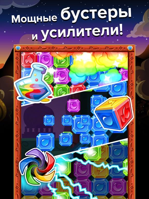 Diamond Dash: игра «три в ряд» Скриншоты9