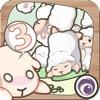 Shepherd Saga 3 - iPadアプリ