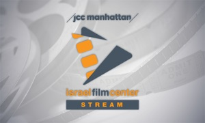 Israel Film Center Stream