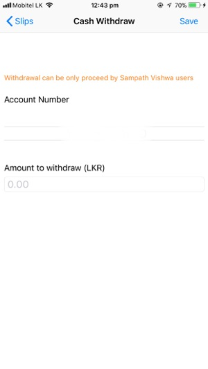 sampath loan calculator