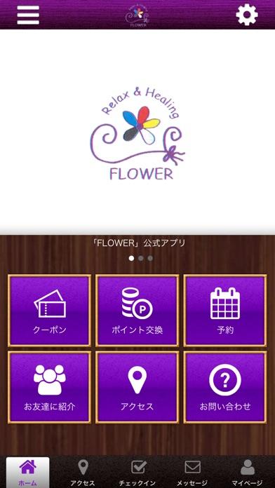 https://is5-ssl.mzstatic.com/image/thumb/Purple118/v4/80/60/9a/80609aa2-e510-def1-0ecf-743a31a5a3c2/source/392x696bb.jpg