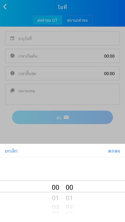 Pay On Cloud screenshot-6