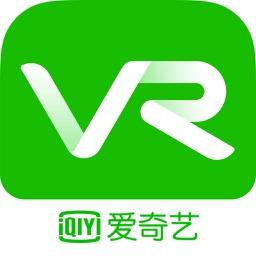 爱奇艺VR-VR视频播放器和3D VR游戏