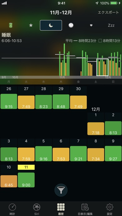 AutoSleep Watchを使って睡眠... screenshot1
