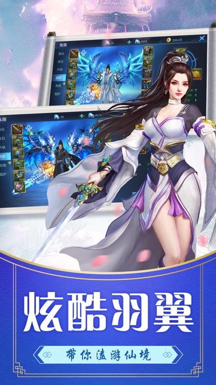 百战天下:邪皇-武侠奇迹手游 screenshot-4