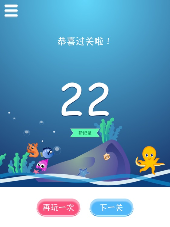触手Pro screenshot-3