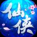 97.幻剑仙侠-修仙手游3D青云仙侠武侠世界手游
