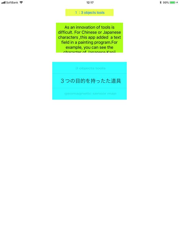https://is5-ssl.mzstatic.com/image/thumb/Purple118/v4/81/75/b2/8175b240-a7e4-153f-05c7-753410036ec5/pr_source.png/576x768bb.png
