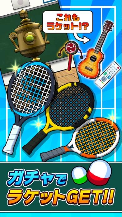 机でテニス紹介画像3