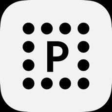 Activities of Plexulator