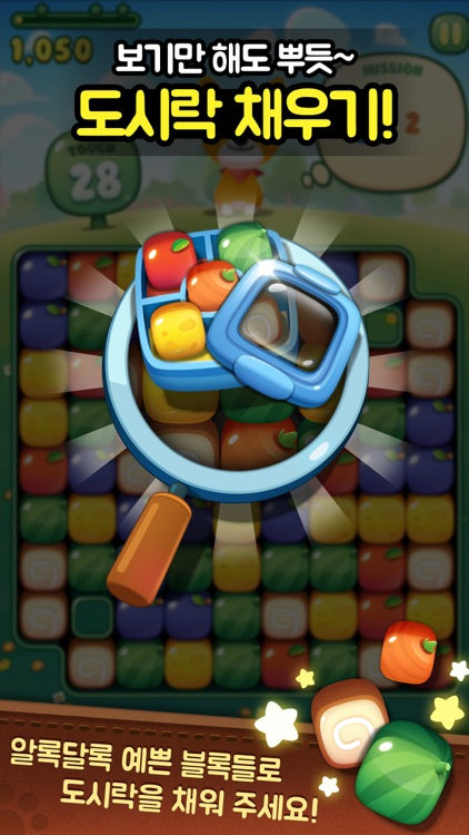 애니팡 터치 screenshot-3