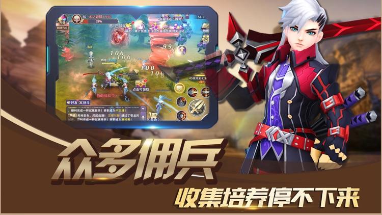 仙语星辰 - 3D魔幻二次元手游 screenshot-4