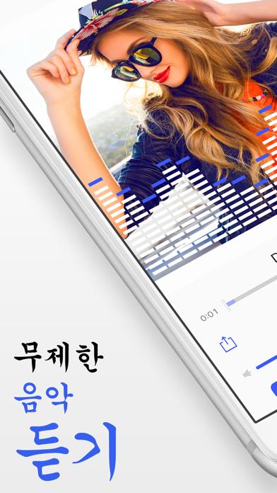 음악플레이어 - 무제한 노래 재생 for Windows