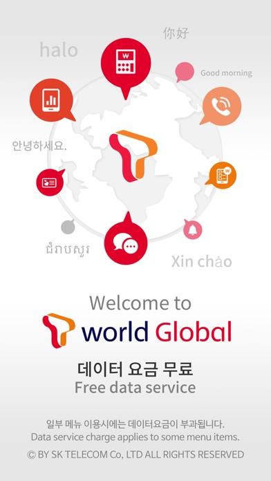 T world Global for Windows
