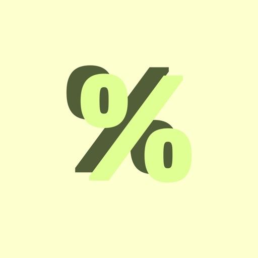 Home/Auto Loan Calculator