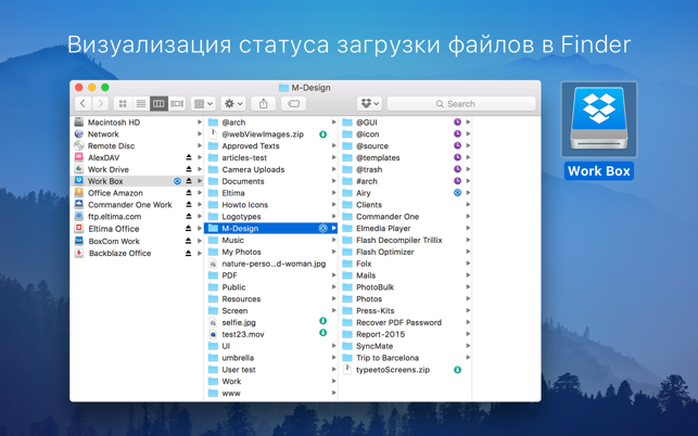 CloudMounter шифрование файлов Screenshot