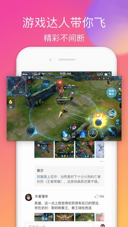 物色直播—真人视频交友直播秀场tv screenshot-4