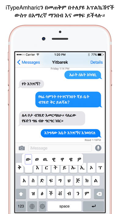 Top 10 Apps like Amharic Reader in 2019 for iPhone & iPad