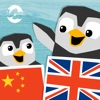 LinguPinguin English Chinese